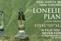 The Loneliest Planet | assista ao primeiro trailer do drama estrelado por Gael García Bernal