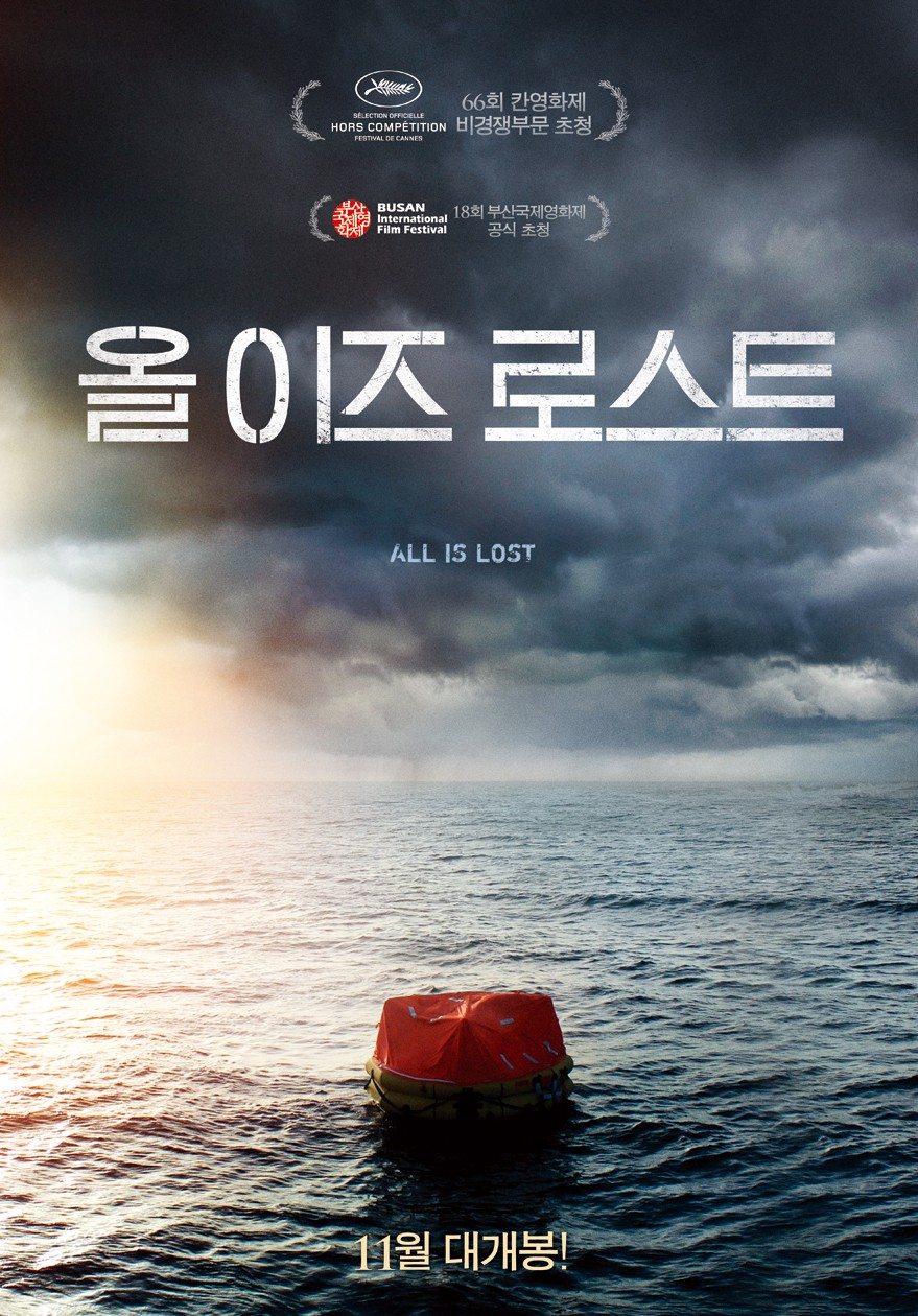 All-Is-Lost-Official-Poster-Banner-PROMO-POSTER-INTERNATIONAL-10SETEMBRO2013