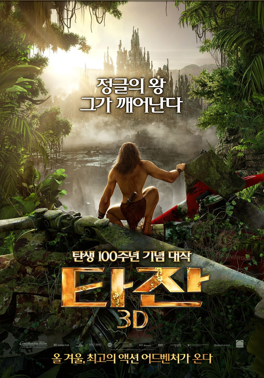 Tarzan 3D-Animation Official Poster Banner PROMO INTERNATIONAL-21OUTUBRO2013