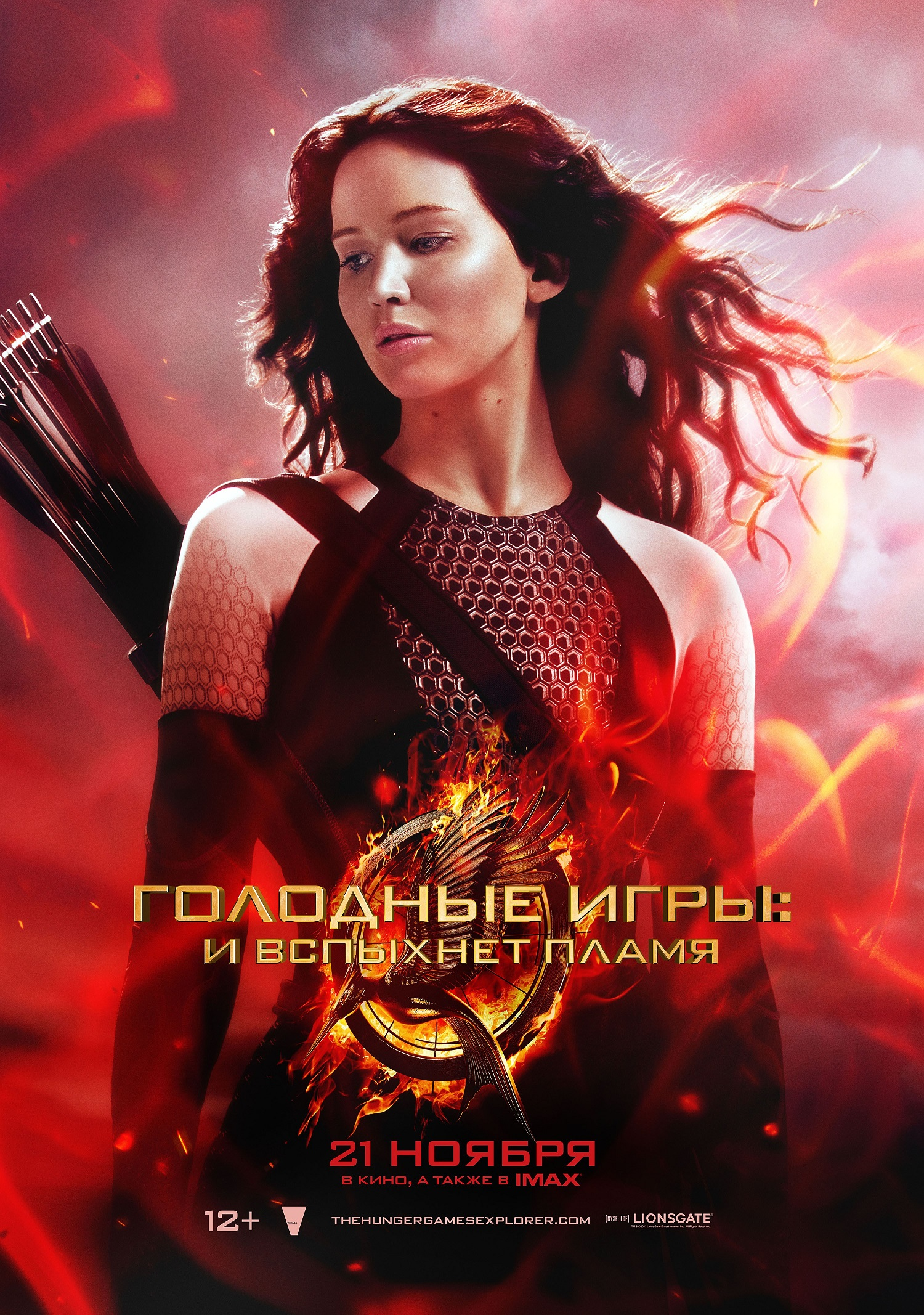 The Hunger Games Catching Fire-Official Poster Banner PROMO INTERNATIONAL-25OUTUBRO2013-01