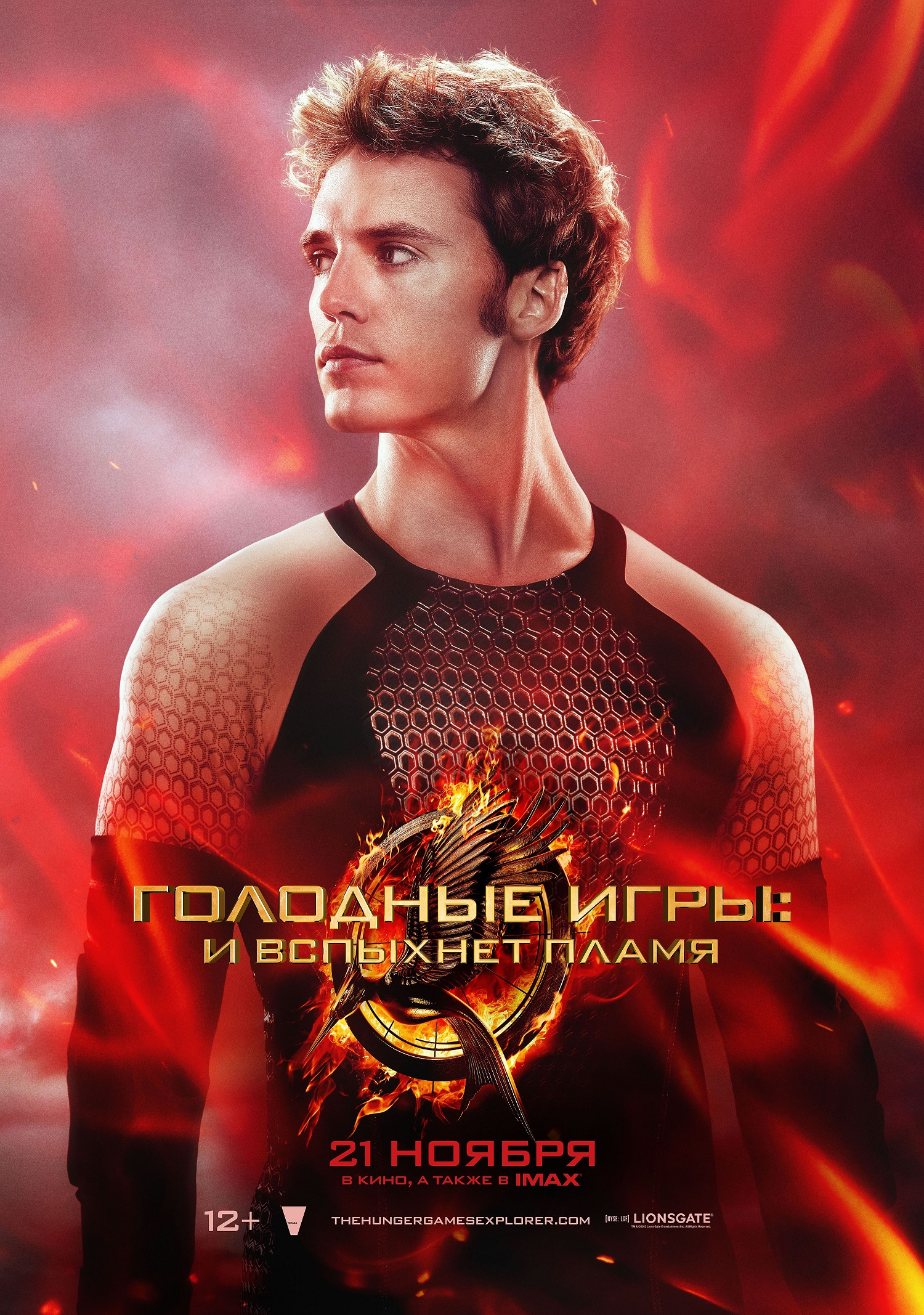 The Hunger Games Catching Fire-Official Poster Banner PROMO INTERNATIONAL-25OUTUBRO2013-03-03