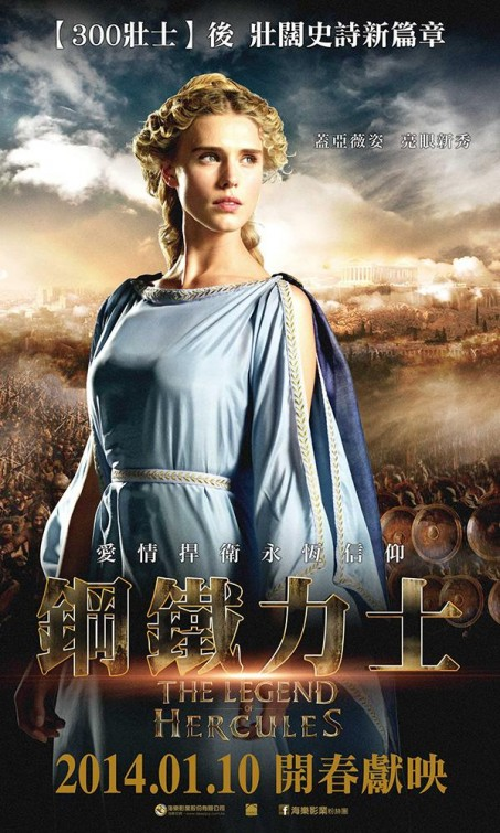 The Legend of Hercules-Official Poster Banner PROMO POSTER CHAR-21DEZEMBRO2013-01