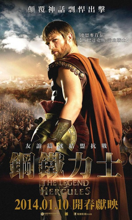 The Legend of Hercules-Official Poster Banner PROMO POSTER CHAR-21DEZEMBRO2013-02