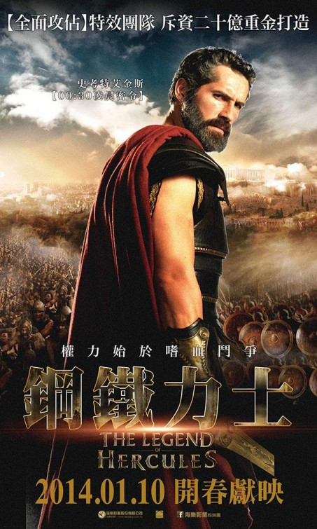 The Legend of Hercules-Official Poster Banner PROMO POSTER CHAR-21DEZEMBRO2013-03