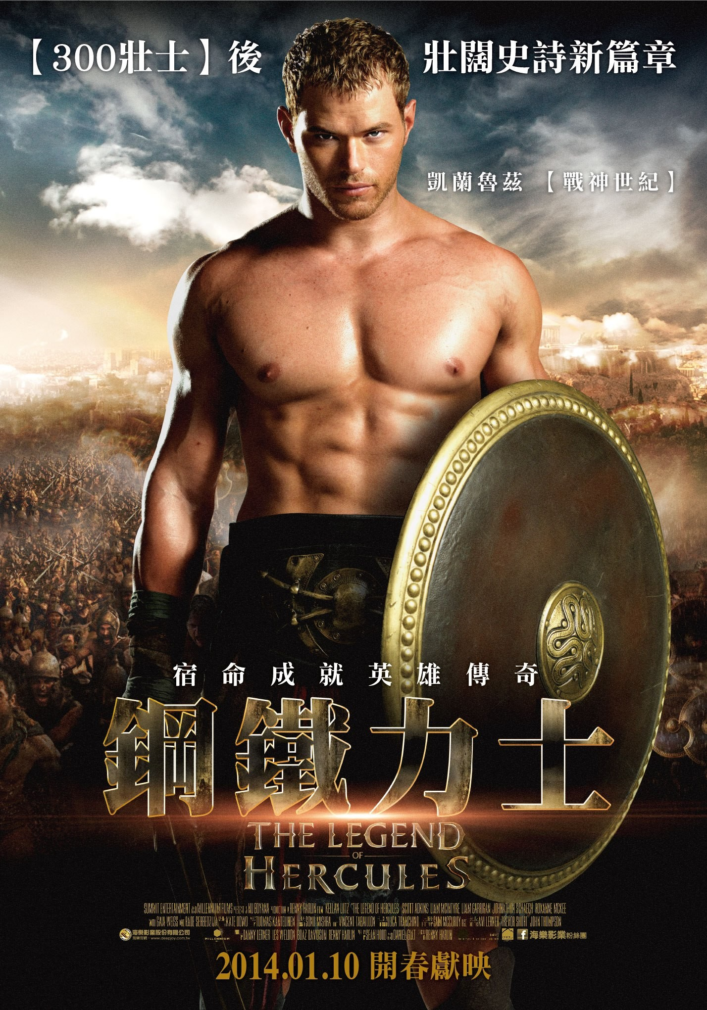 The Legend of Hercules-Official Poster Banner PROMO POSTER CHAR-21DEZEMBRO2013-04