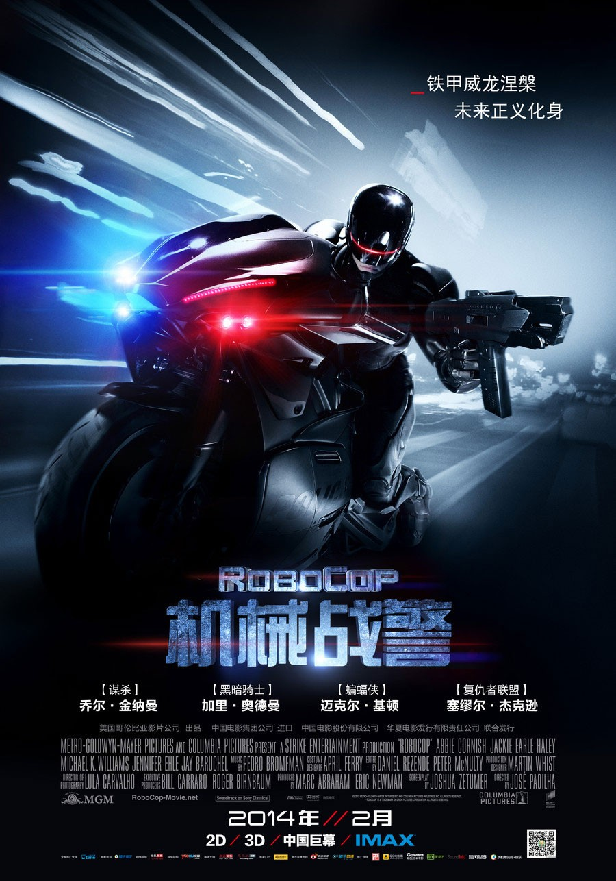 ROBOCOP-Official Poster Banner PROMO POSTER PHOTO-13JANEIRO2014-02