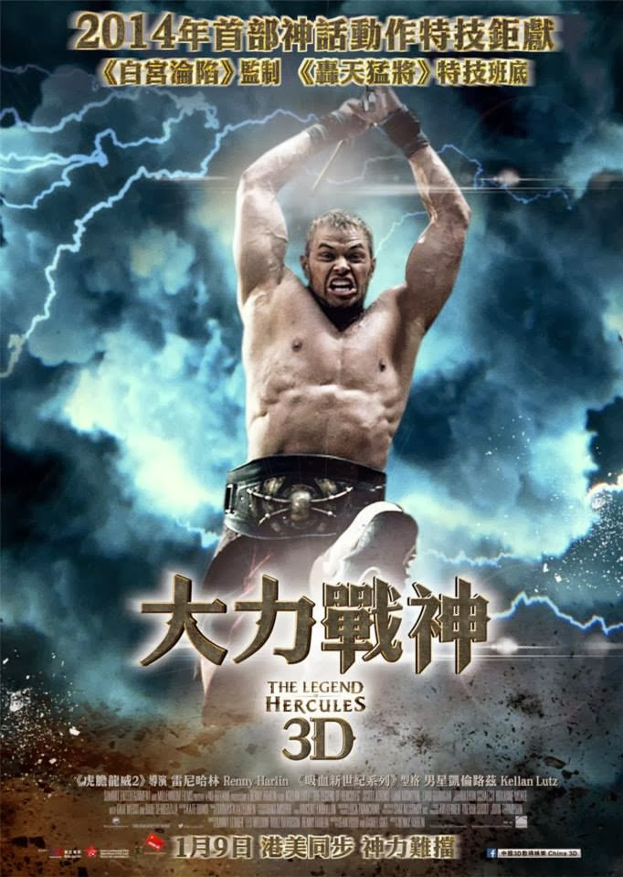 The Legend of Hercules-Official Poster Banner PROMO POSTER INTERNATIONAL-06JANEIRO2014-01