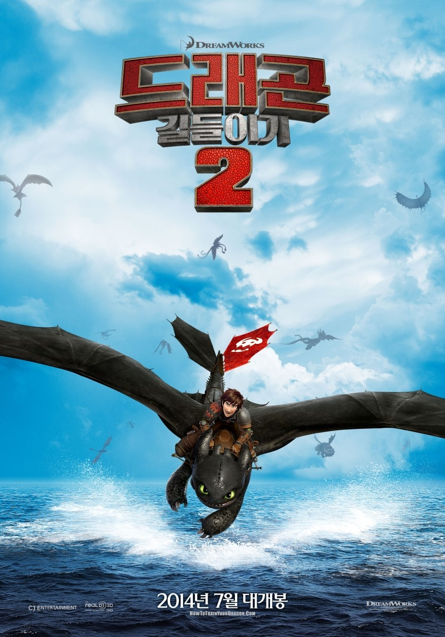 How to Train Your Dragon 2-Official Poster Banner PROMO INTERNATIONAL XLG-07FEVEREIRO2014