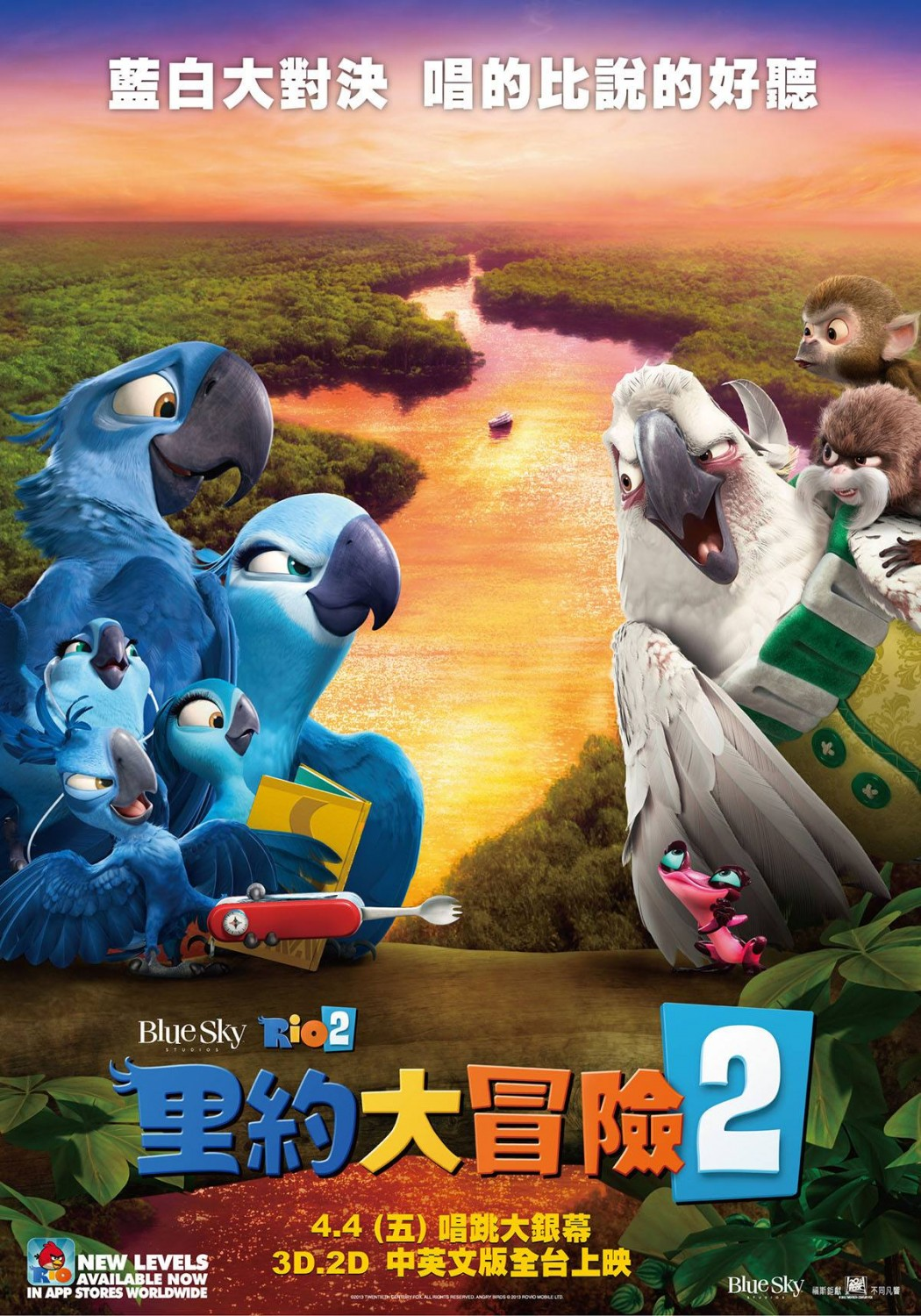 Rio 2-Official Poster Banner PROMO POSTER XLG-14JANEIRO2014