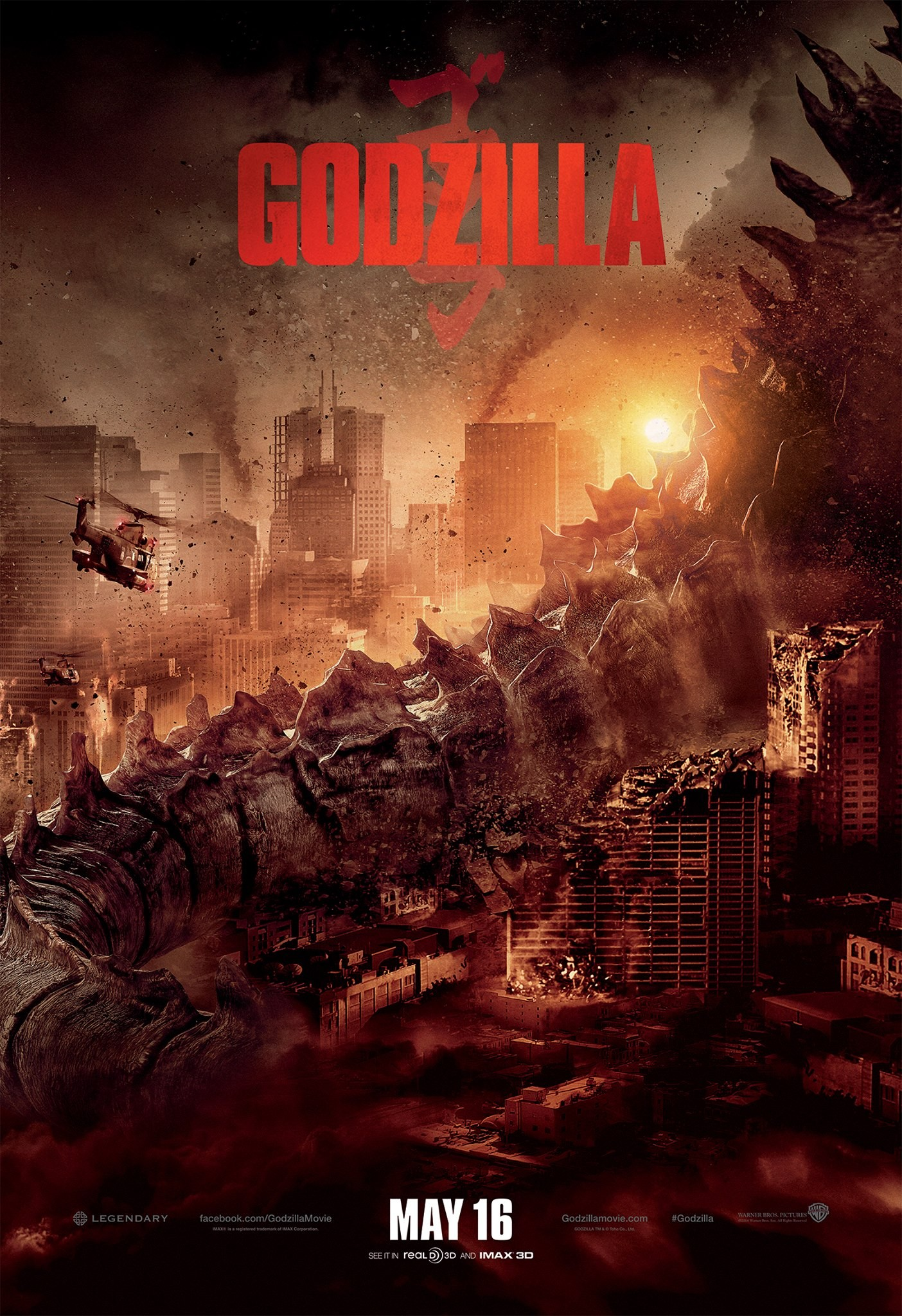 Godzilla-Official Poster Banner PROMO XXLG-20MARCO2014
