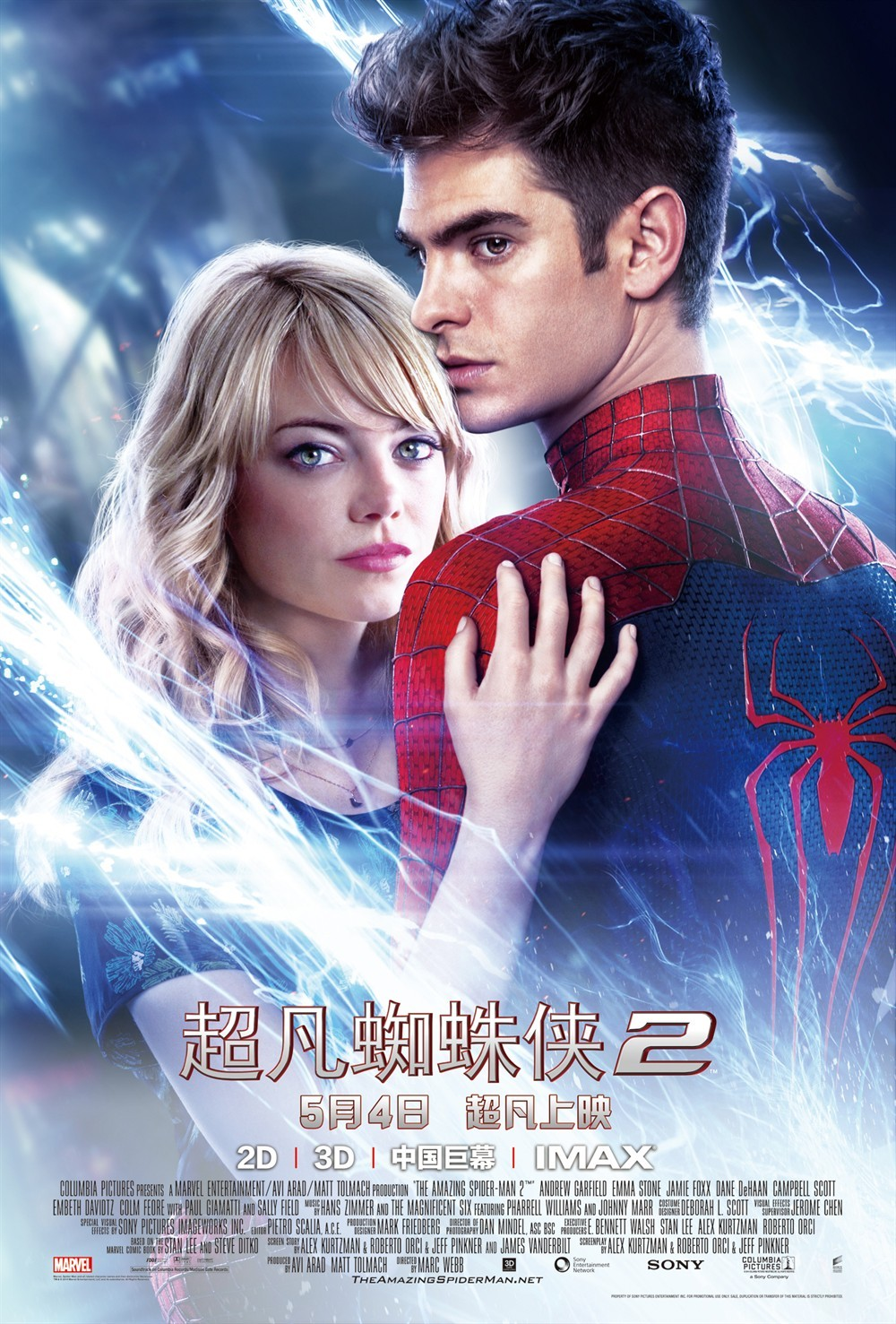 The Amazing Spider-Man 2-Official Poster Banner PROMO XLG-19MARCO2014-02