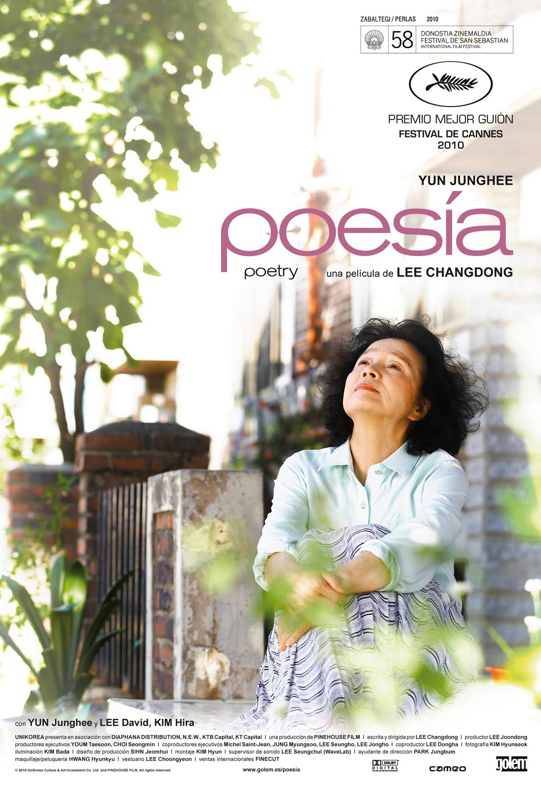 Poesia-Official Poster Banner PROMO-29ABRIL2014-01