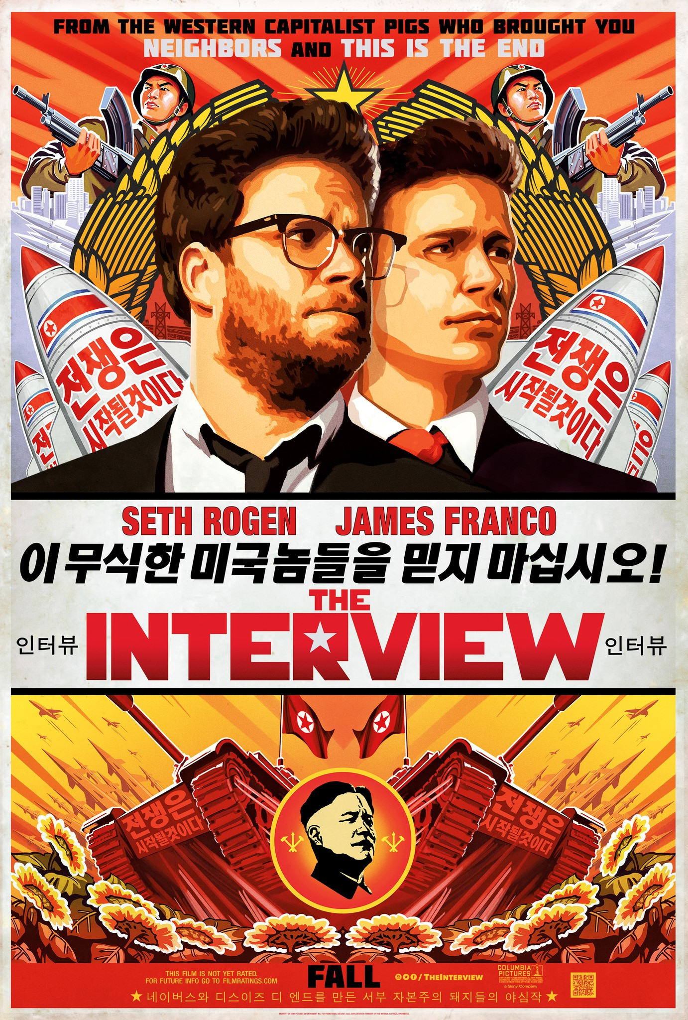 THE INTERVIEW-Official Poster Banner PROMO XLG-13JUNHO2014