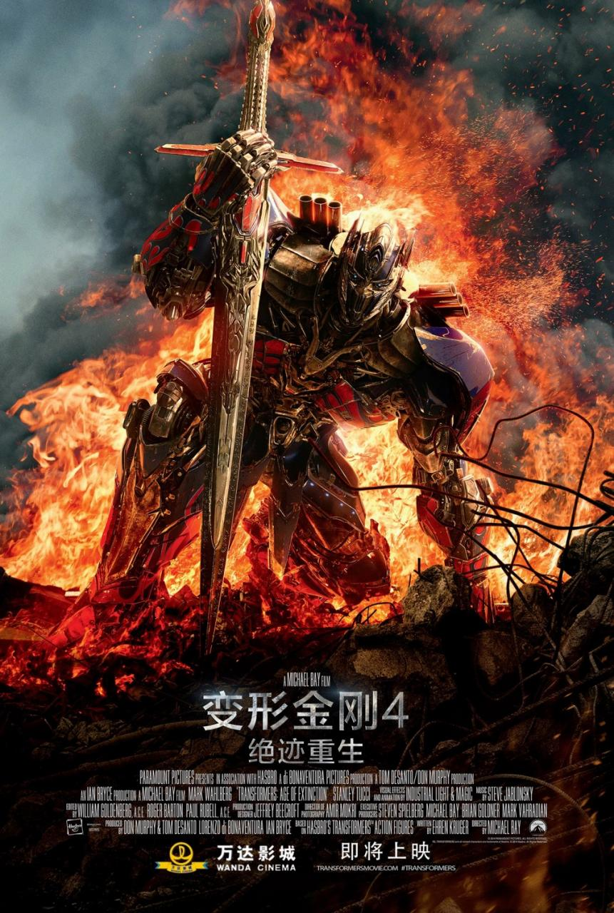 Transformers Age of Extinction-Official Poster Banner PROMO XLG-16JUNHO2014