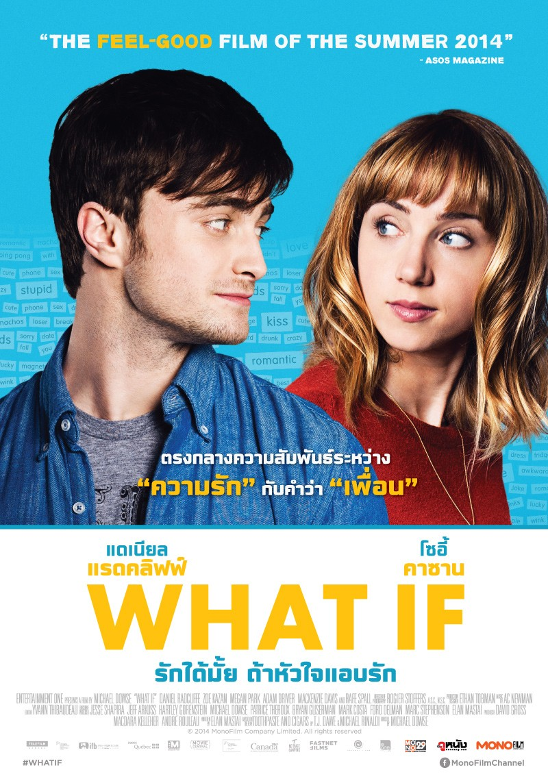 What If-Official Poster Banner PROMO XLG-23JULHO2014