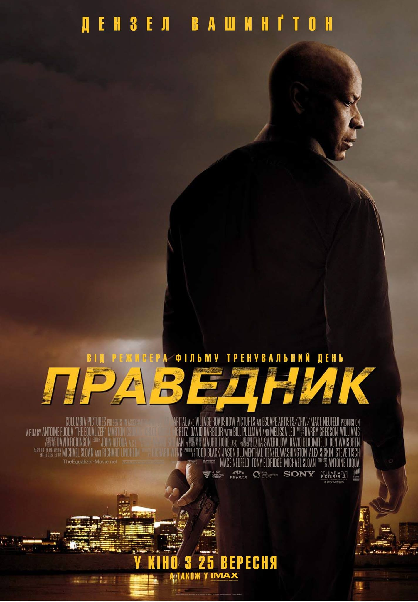 The Equalizer-Official Poster Banner PROMO XXLG-15AGOSTO2014