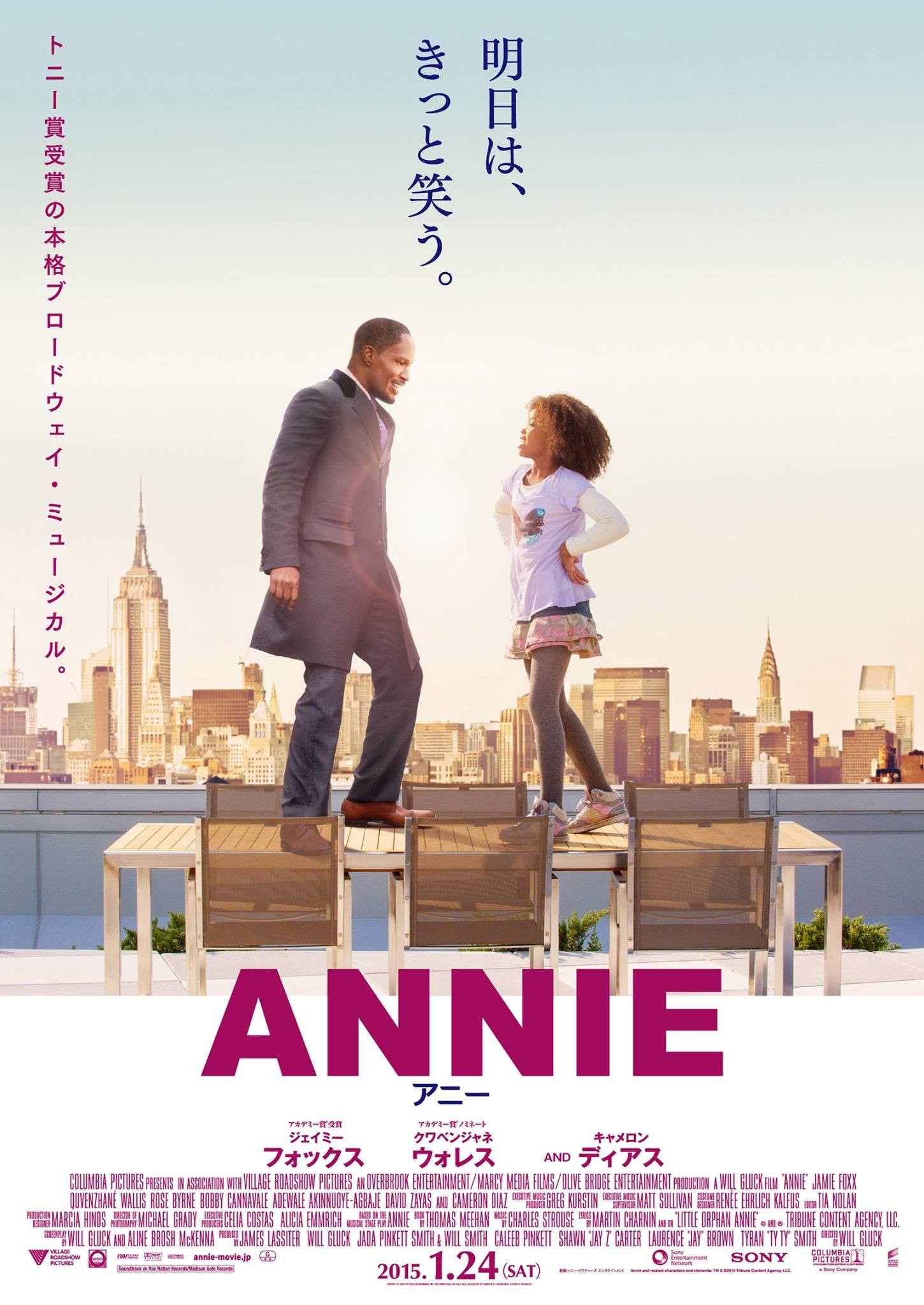 Annie-Official Poster Banner PROMO XLG-11SETEMBRO2014-03
