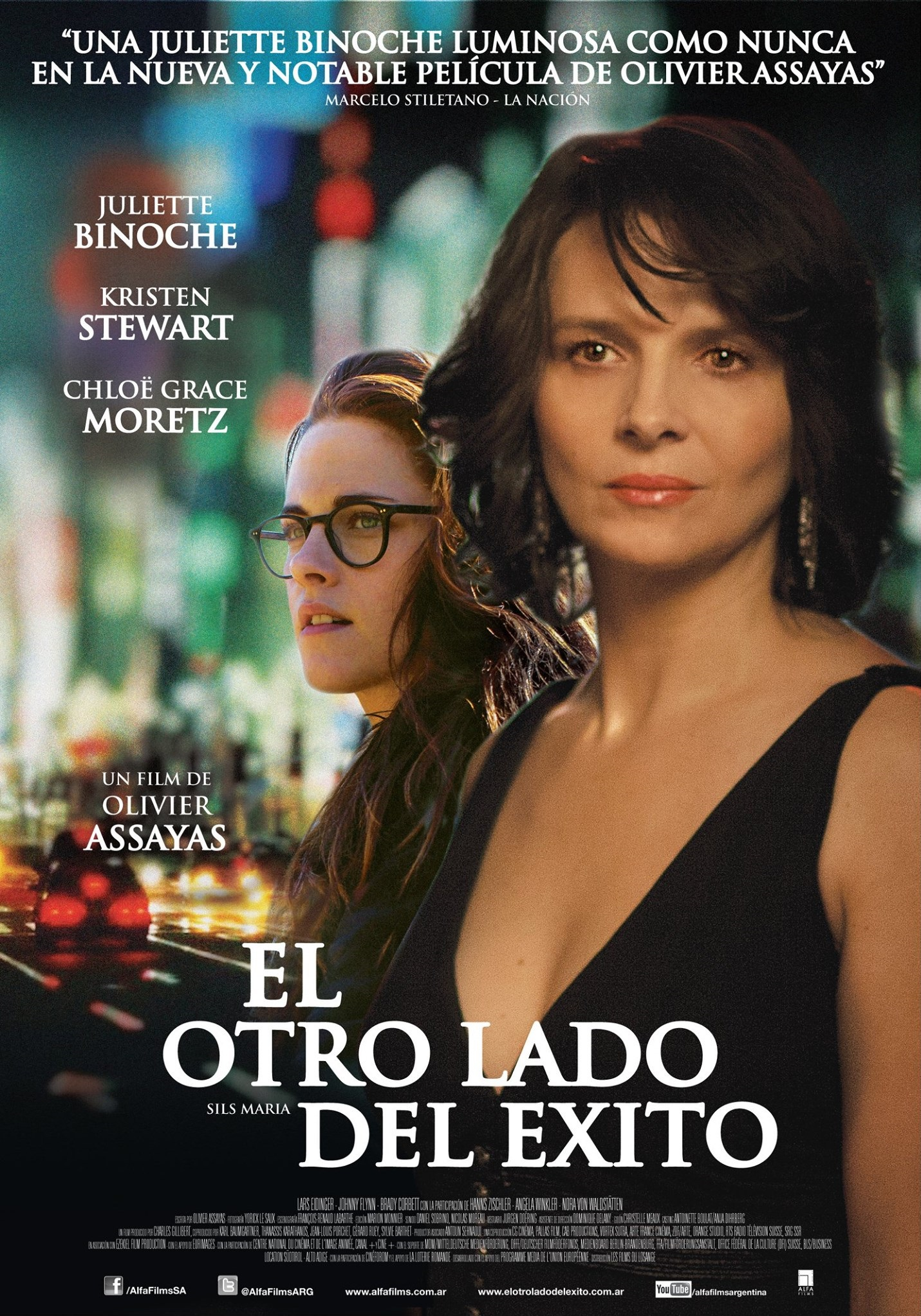 CLOUDS OF SILS MARIA-Official POSTER INTERNATIONAL-01OUTUBRO2014-01