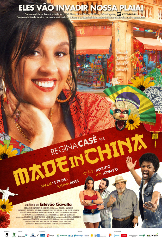 MADE IN CHINA-Official Poster XXLG-31OUTUBRO2014