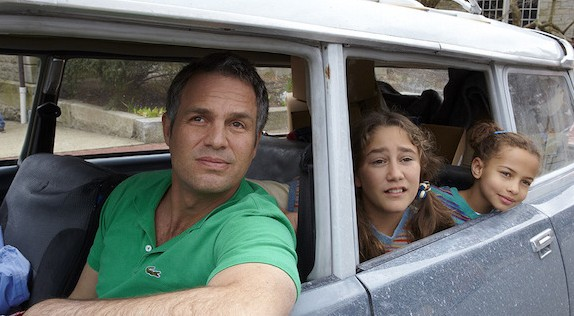 Infinitely Polar Bear-Photo-23Fevereiro2015-03