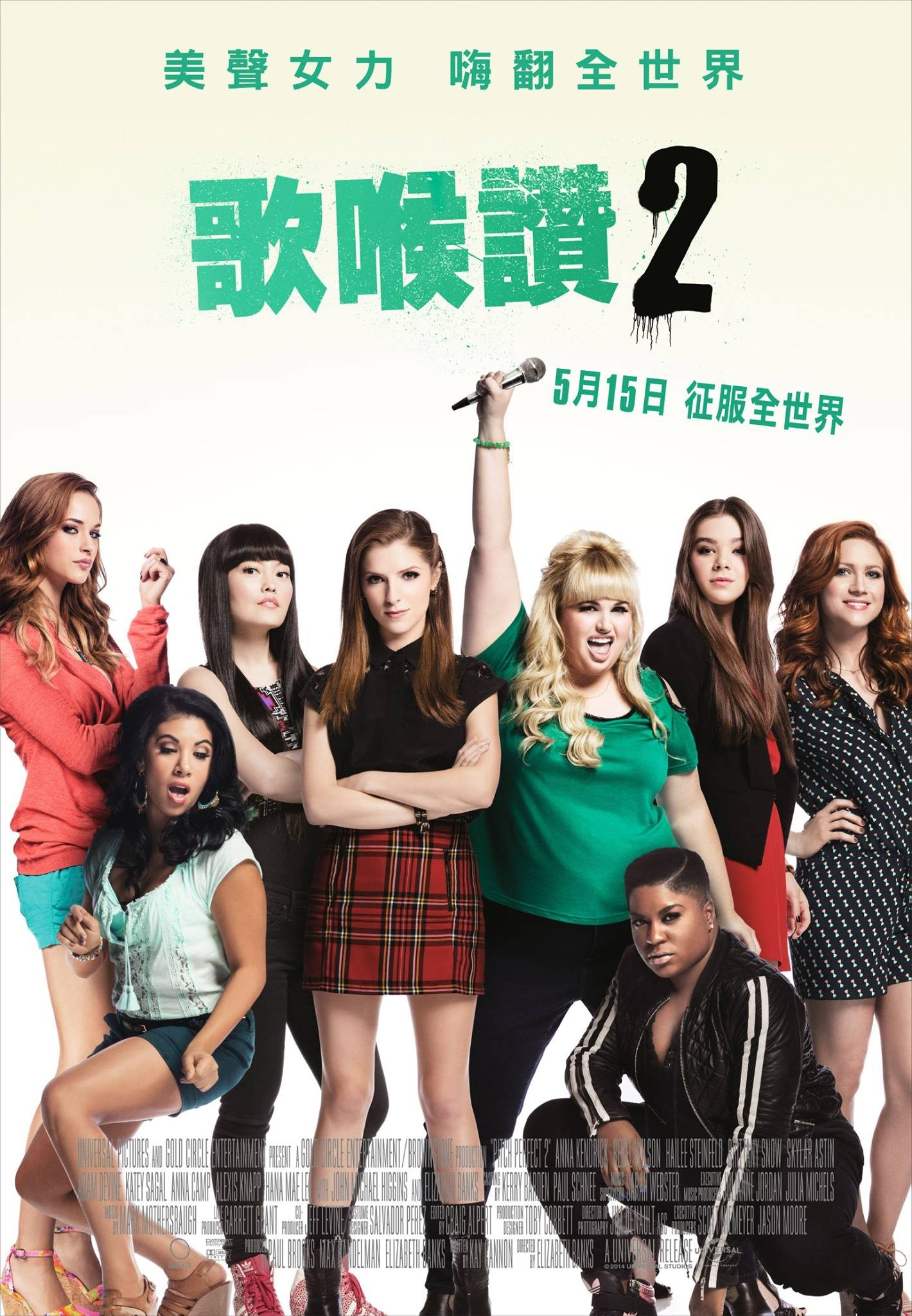 Pitch Perfect 2-Poster-06Abril2015-01