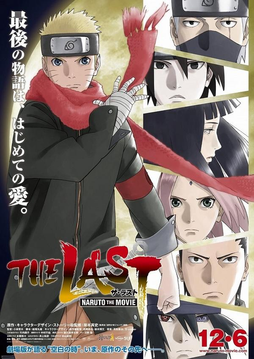 THE LAST NARUTO O FILME-16Abril2015-03