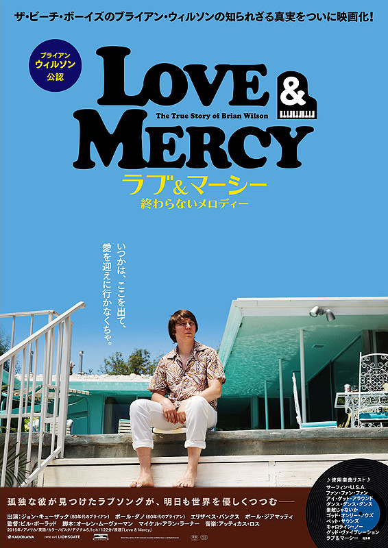 LOVE & MERCY-Poster-28Maio2015-02