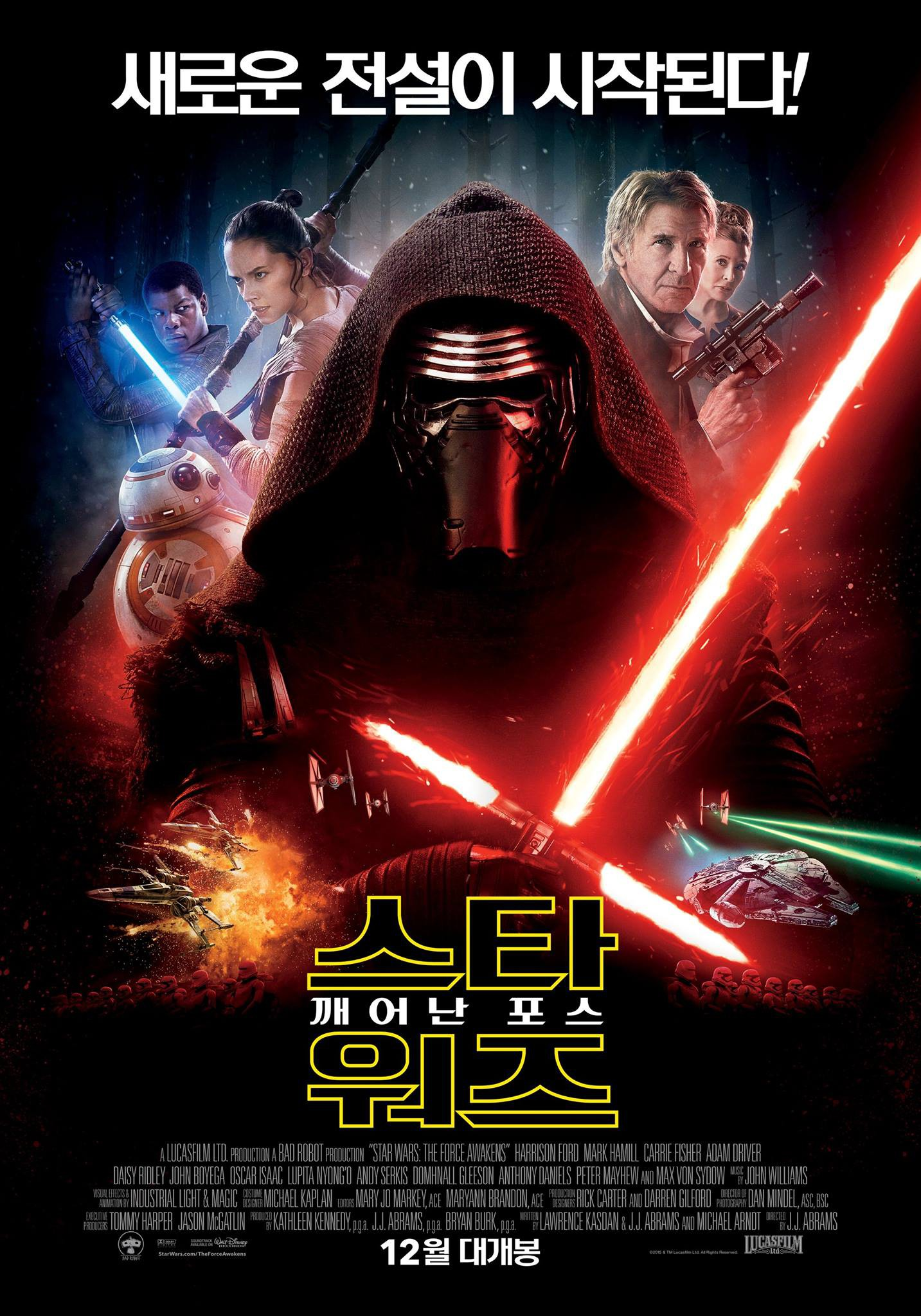 Star Wars Episode VII The Force Awakens-International-06Novembro2015