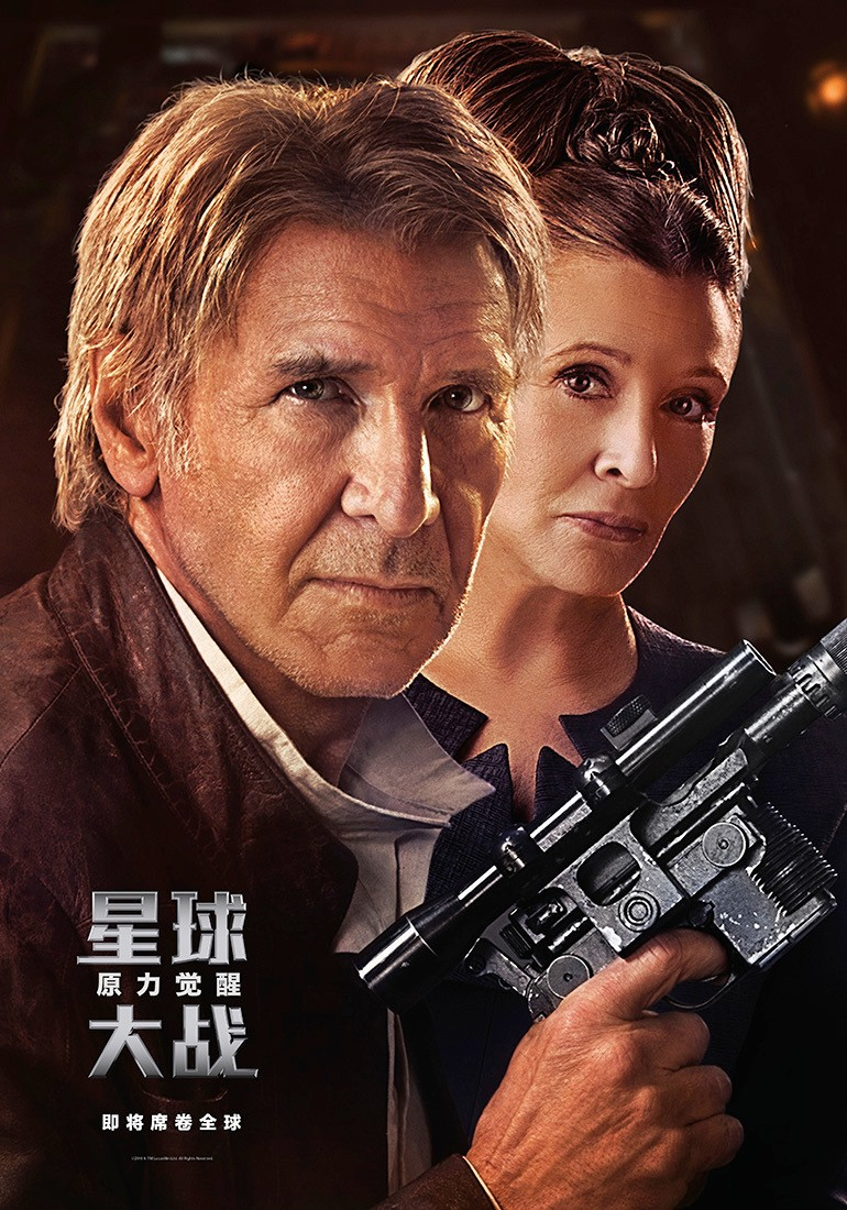 Star-Wars-The-Force-Awakens-11Dezembro2015-1
