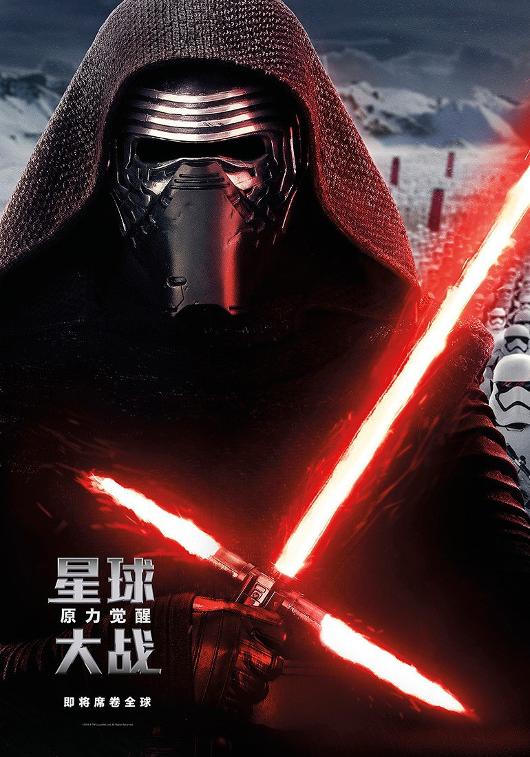 Star Wars The Force Awakens-11Dezembro2015 (4)