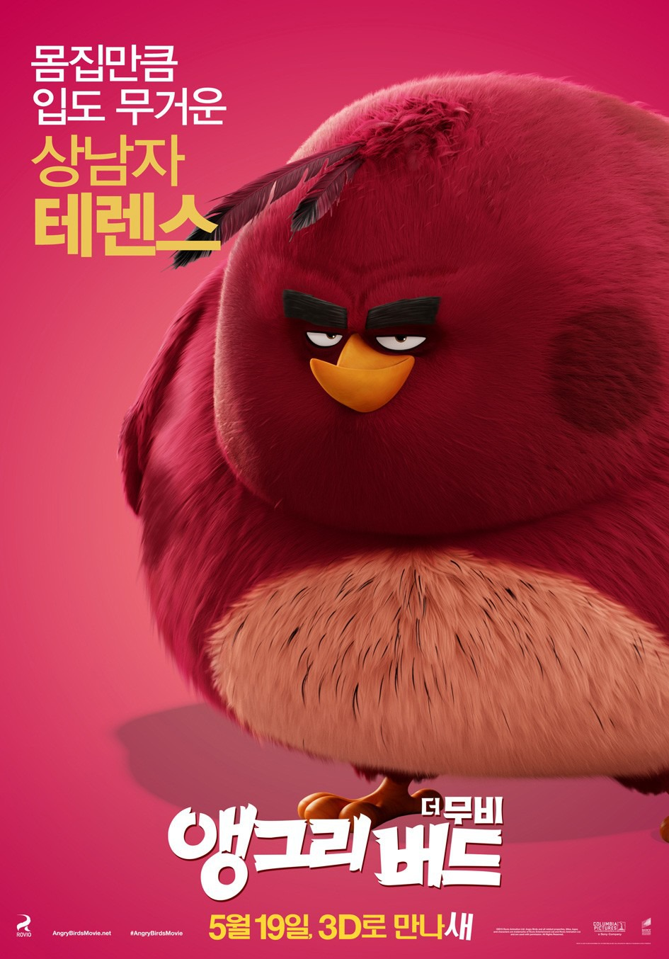 The Angry Birds Movie-29Abril2016 (2)