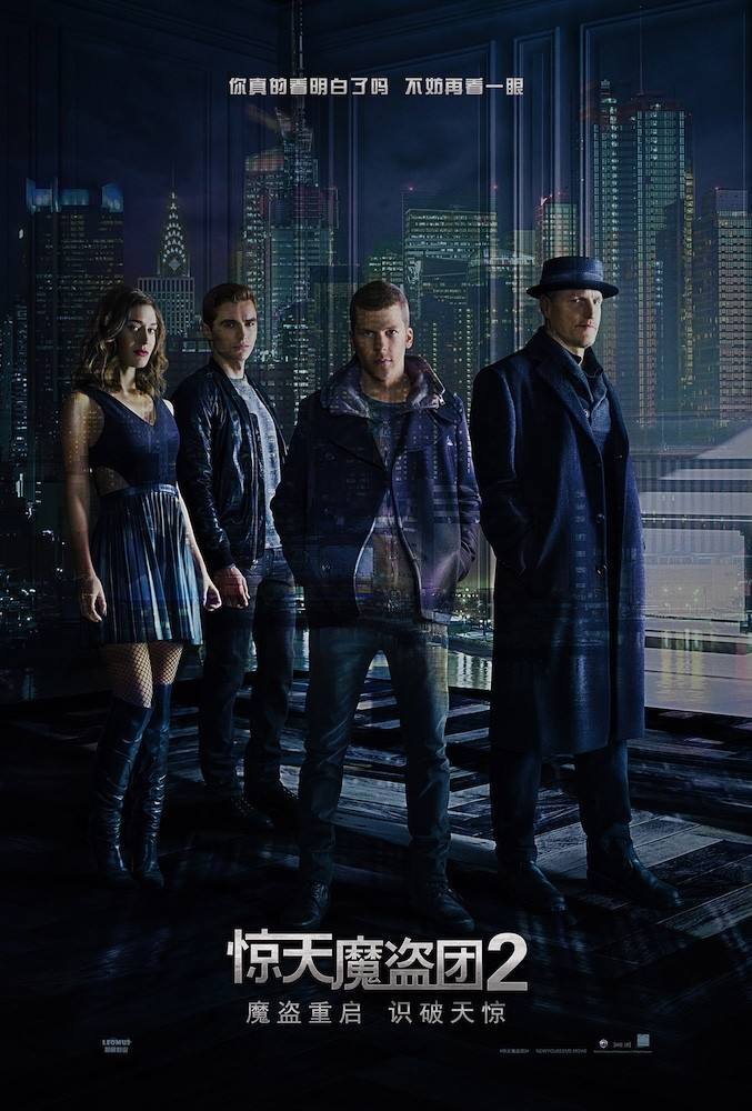 Now You See Me 2-International-11Maio2016 (1)