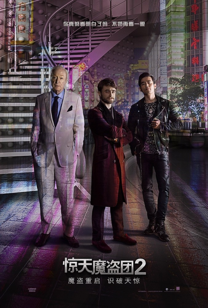 Now You See Me 2-International-11Maio2016 (2)