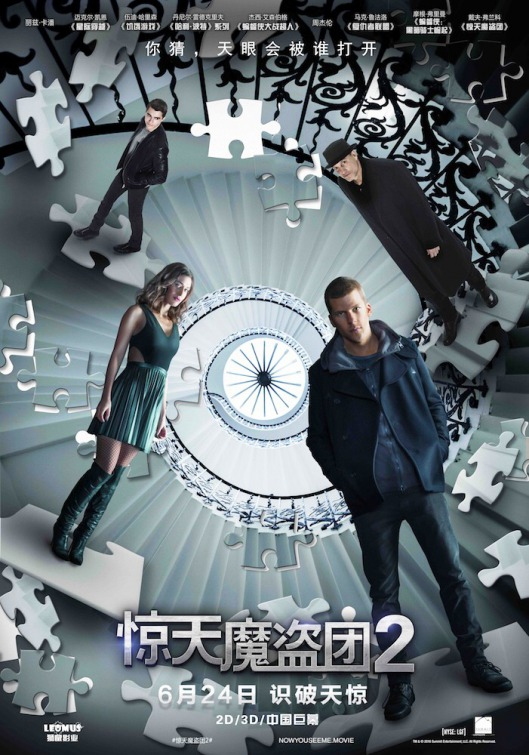Now You See Me 2-XXLG-30Maio2016-3