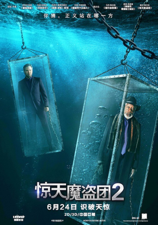 Now You See Me 2-XXLG-30Maio2016-4
