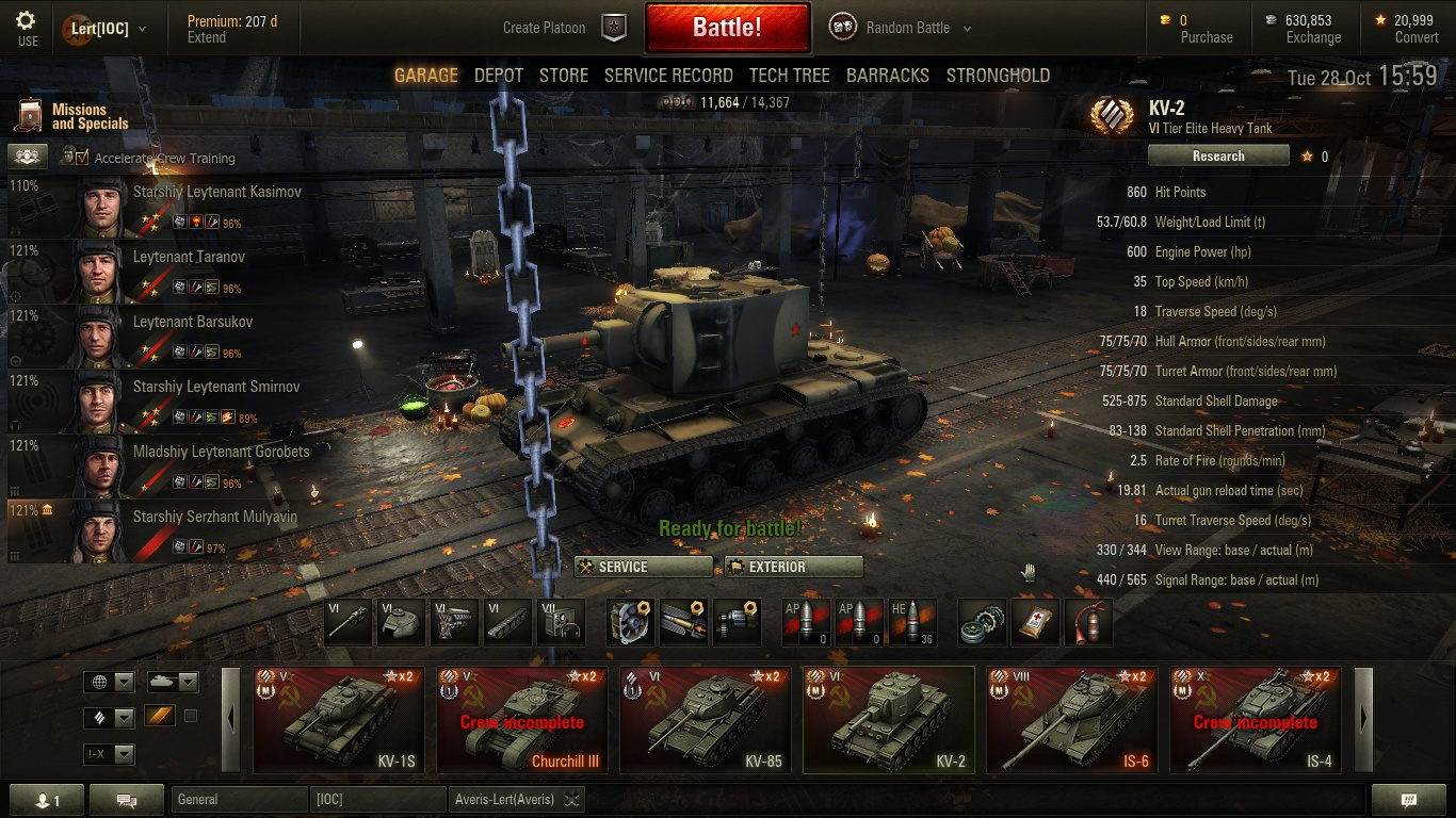 level-up-world-of-tanks-halloween-1