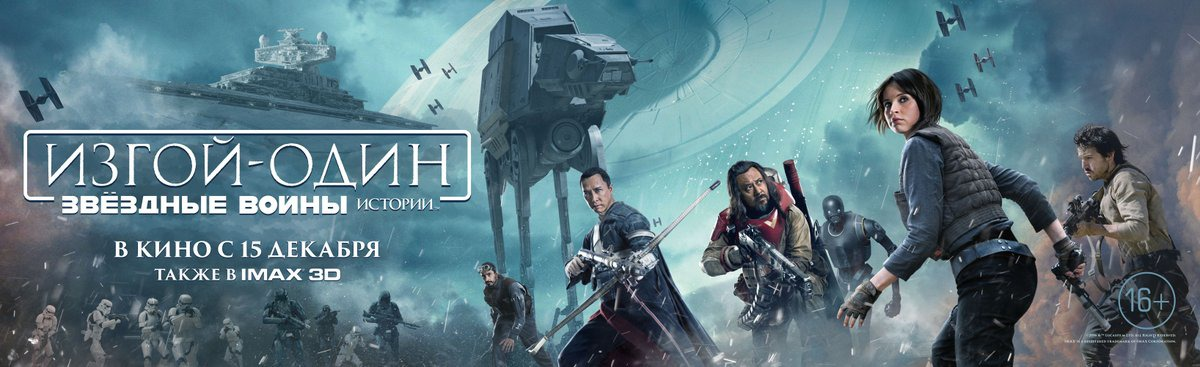 rogue-one-a-star-wars-story-28novembro2016-5
